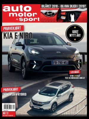 automotorsport-20181228_012_00_00_001.jpg