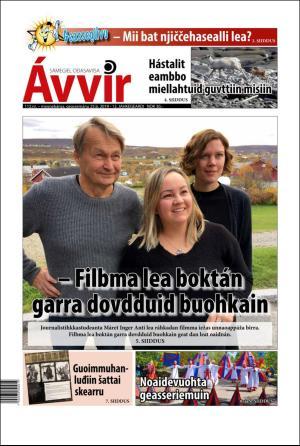 avvir-20190625_000_00_00.pdf