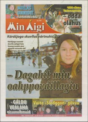 minaigi-20080130_000_00_00.pdf