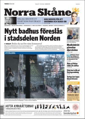 norraskane-20200528_000_00_00_001.jpg