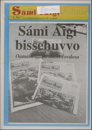 samiaigi-19930326_000_00_00.pdf